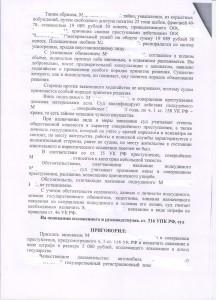 prigM2